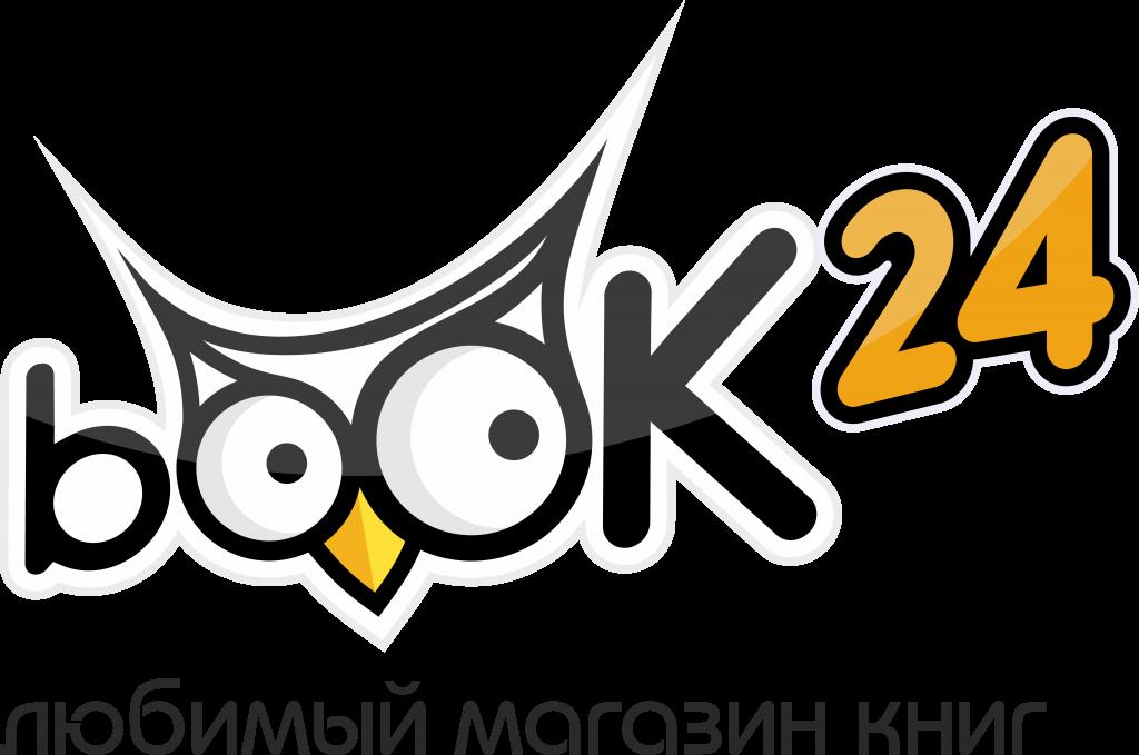 Book24 (Бук24)